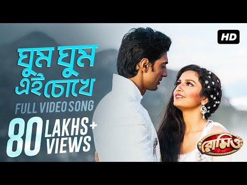 &quot;Ghumghum Ei Chokhe&quot; from Romeo