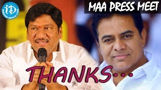 MAA President Rajendra Prasad Says Thanks to Minister KTR