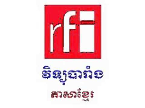 RFI Radio France International in Khmer Night Hot News on September 16, 2013