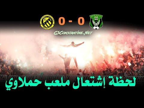 CSC 0 - USMH 0 : Le craquage des supporters