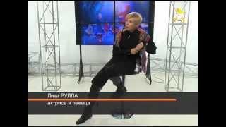 """Лика Рулла в рубрике """"Персона"""" на """"Комсомольская правда-ТВ"""""""