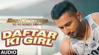Daftar Ki Girl Full AUDIO Song Yo Yo Honey Singh Desi