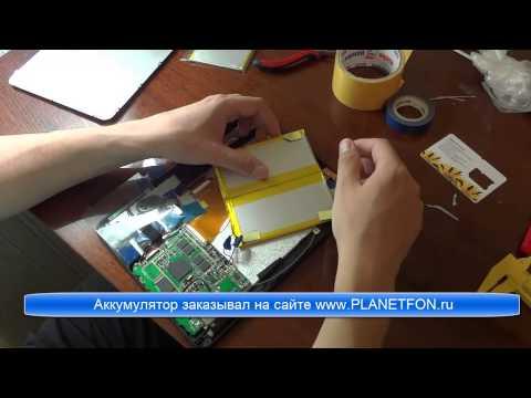Как поменять аккумулятор в китайском планшете? Видео по замене аккумулятора в китайском планшете.
