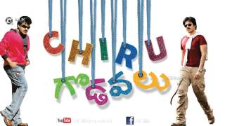 "Chiru Godavalu"" Movie Motion Poster"