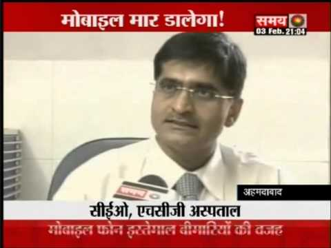 Hazards of Mobile Radiation - Sahara Samay Part1