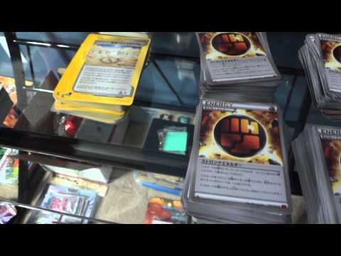New Pokemon Sale Video Part 1! Sealed items and more!