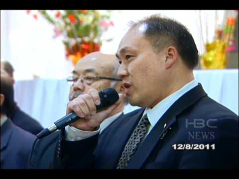 HBC News- Hmong community honors General Vang Pao on his birthday.
