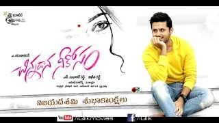 Chinnadana-Neekosam-Movie---Motion-Poster---Nitin--Mishti