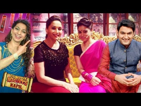 Madhuri Dixit & Juhi Chawla SPECIAL on Comedy Nights with Kapil 1st March 2014
