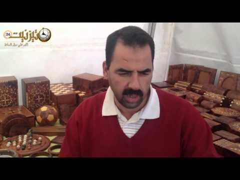 ارتسامات العارضين بمهرجان إمعشار (1)