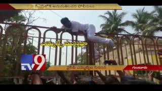 MLA Mustafa jumps over PS gate, gets arrested..