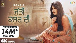 Jutti Kasur Di Kaur B Video HD Download New Video HD