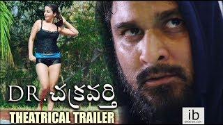 Dr. Chakravarthy Movie Theatrical Trailer