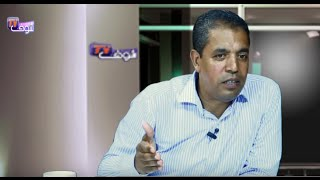 محمد حفيظ : المسار التاريخي يفيد أن قوة التغيير القادمة بعد الإسلاميين هو اليسار المغربي   |   ضيف خاص
