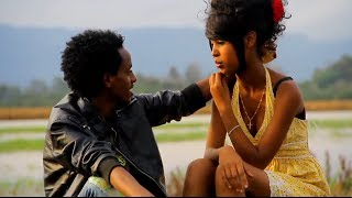 Yared Tadesse - Gerhi Libu New Hot Ethiopian Tigrigna Music 2014