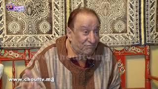 بالفيديو..بعد غياب طويل..الفنان المغربي القدير البشير سكيرج دخل طول و عرض فالقناة الثانية وهاشنو قال على الإفلاس ديالها للمرة الخامسة |