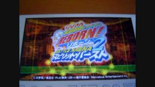 katekyo hitman reborn battle arena2 psp download link view on youtube.com tube online.