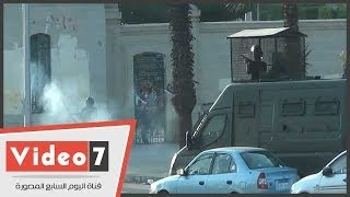 Hao123-بالفيديو   قوات الأمن تطلق الخرطوش لتفريق طلاب «الإخوان» بجامعة القاهرة