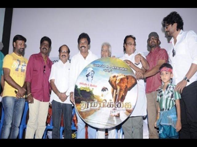 Thumbikkai Ithu Theivam Audio Launch | Jaguar Thangam - BW