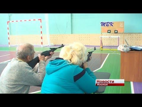 В декаду пожилых людей в Искитиме провели спартакиаду
