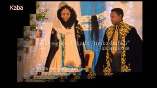Ethiopian Hand Made Traditional Cloth - የኢትዮጵያ እደጥበብ አልባሳቶች