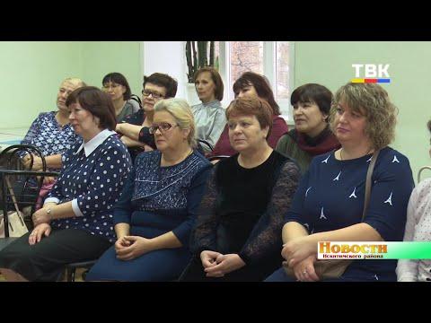Загадку сельских женщин пытались разгадать в Искитимском районе