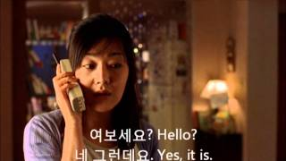 From The Korean Movie 'Milae' (밀애) With Korean And