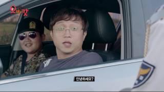 개그맨 박성광의 오마이갓!! 제1화, 마트의 저주 (안전벨트 편)