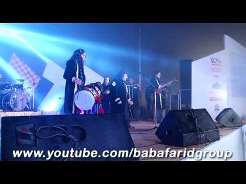 BFGI - International Fest - VIBGYOR 14 - Arif Lohar - Part1