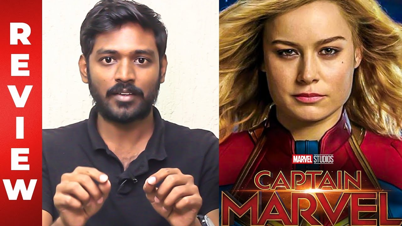Captain Marvel Review By Maathevan | Brie Larson | Samuel L. Jackson