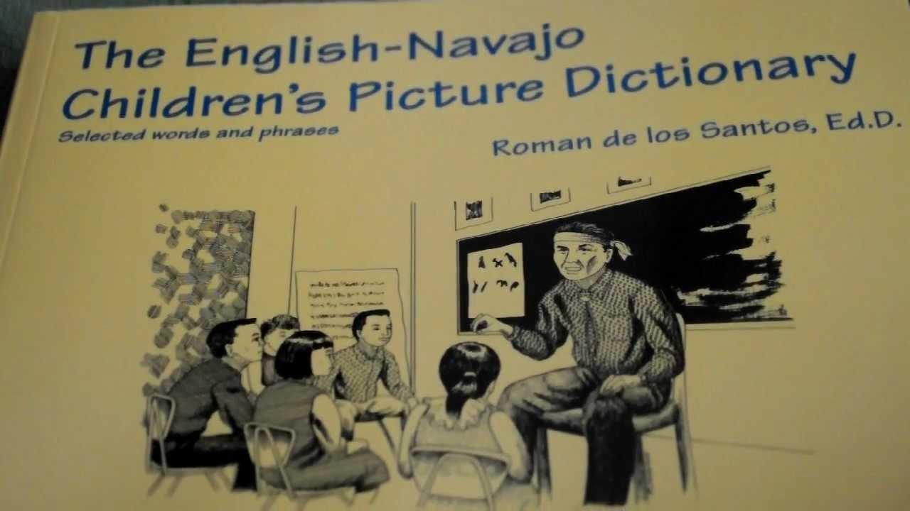 Navajo Word DictionaryNavajo Dictionary