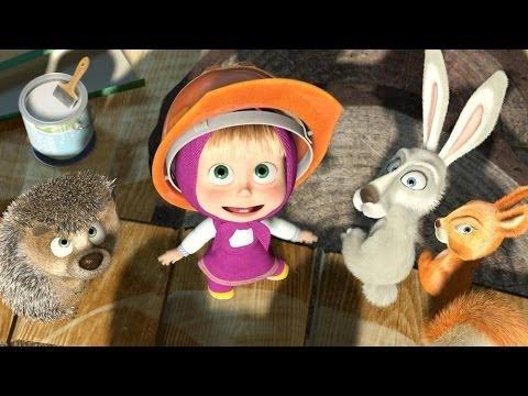 Маша и Медведь - Осторожно, ремонт!  (Серия 26) | Masha and The Bear (Episode 26)