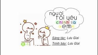[Vietsub+Kara] Người Tôi Yêu Chính Là Em - 我爱的就是你  - Lưu Giai