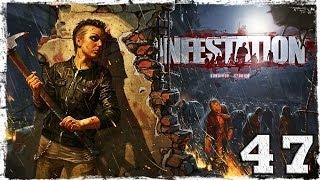 [Coop] Infestation: Survivor Stories (War Z). #47 - ФИНАЛ первого сезона.