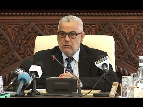أجواء من الحزن والأسى تخيم على أشغال مجلس للحكومة برئاسة عبد الإله ابن كيران