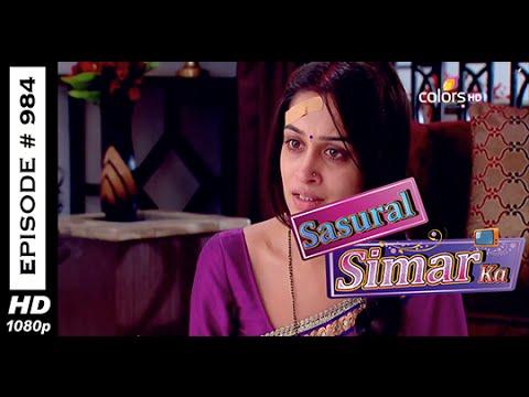 Sasural Simar Ka - ससुराल सीमर का - 29th September 2014 - Full Episode (HD)