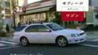 Nissan - Cefiro Wagon