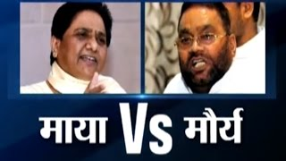 Swamay Prasad Maurya is a traitor, says BSP chief Mayawati