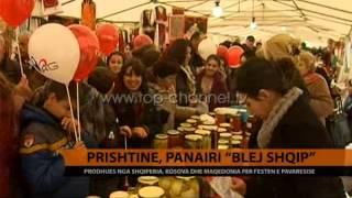 Prishtin, hapet panairi Blej Shqip  Top Channel Albania  News  L