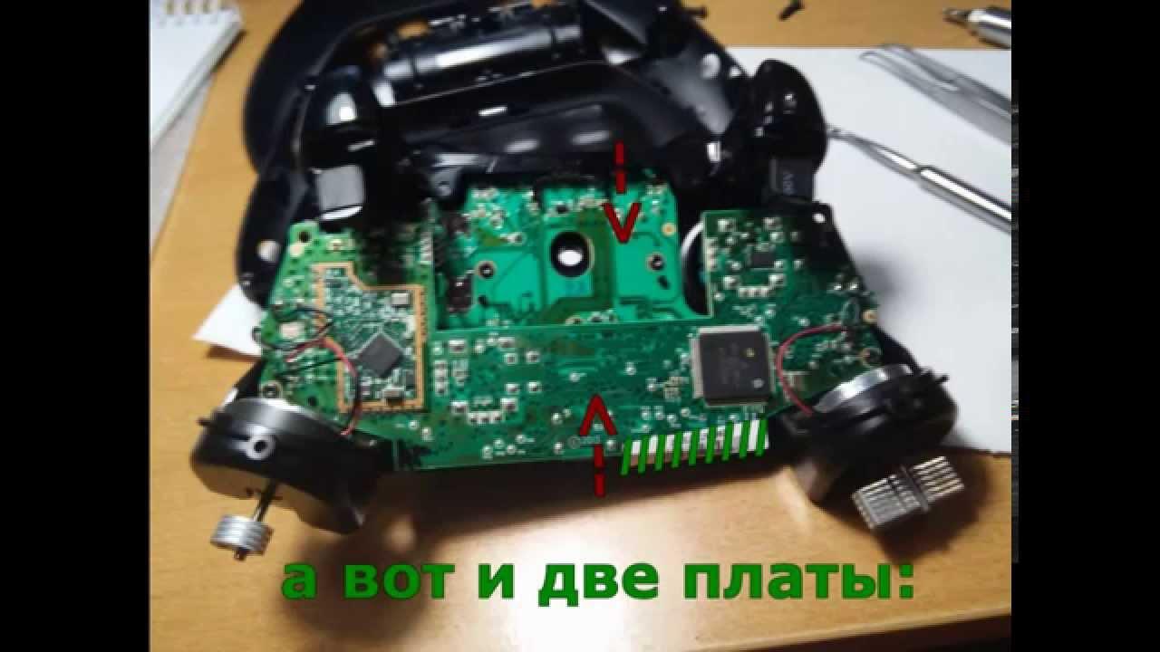 Фотокарта ремонт