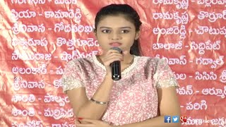 Basthi Success Press Meet