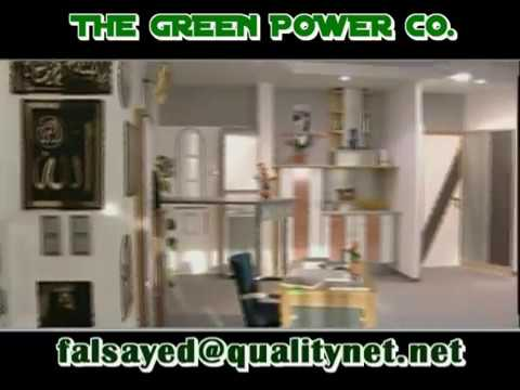 THE GREEN POWER CO. KUWAIT