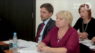 Дума Артёма провела  заседание