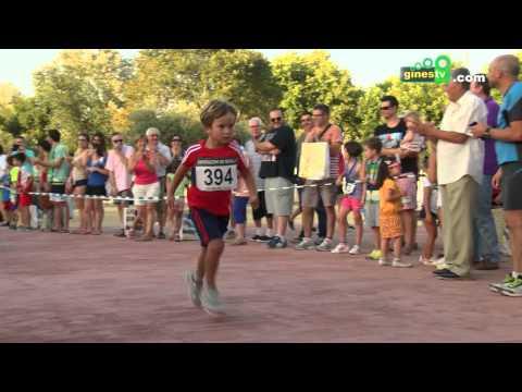 V Carrera Infantil de Atletismo Feria de San Ginés 2015