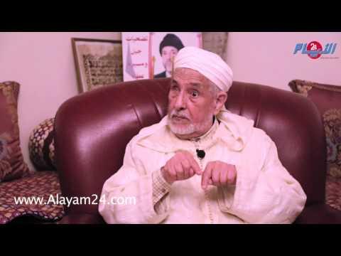 إبراهيم كمال: عبد السلام ياسين أكد لي حضور الحسن الثاني لجلسات الذكر البودشيشية