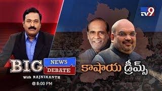 Big News Big Debate - Will BJP come to power in Telangana ..
