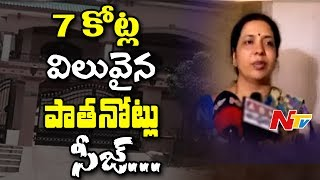 Jeevitha Rajasekhar Face to Face about Task Force Raids on..