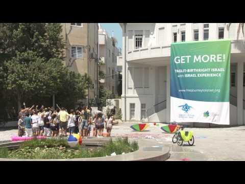 כיכר ביאליק מתעוררת לחיים - החוויה הישראלית