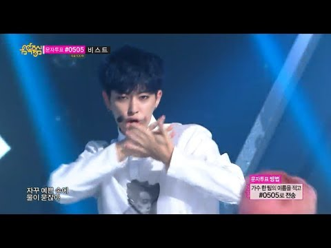 [HOT] Boyfriend - Obsession, 보이프렌드 - 너란 여자, Show Music core 20140628