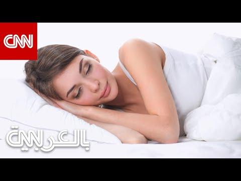 كيف يمكن للنوم أن يحمينا من فيروس كورونا